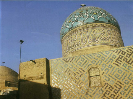Emamzadeh Esmaeil, Isfahan