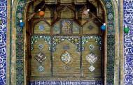 Ilchi mosque