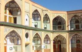 Kassegaran school