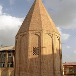 Qorban Tower