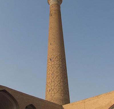 مناره علی