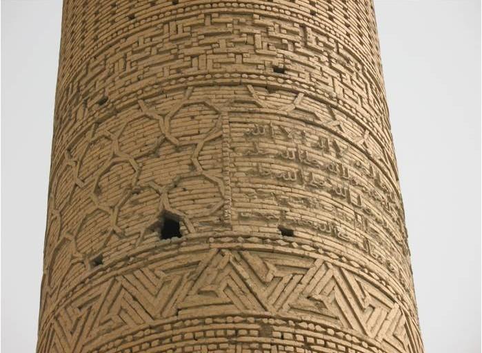 Chehel Dokhtaran minaret