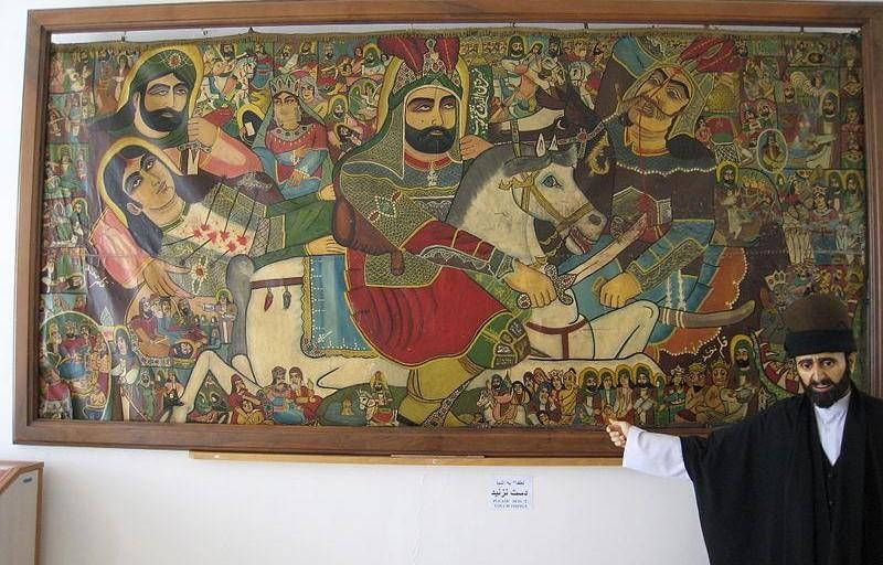 Muharram museum
