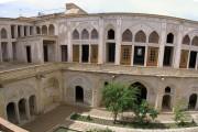 خانه عباسی