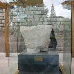 Capital of a Sasanian column in Taq-e Bostan complex with geometrical design