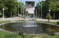پارک گلستان