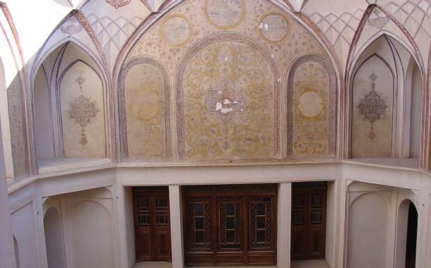 Tabātabāei House