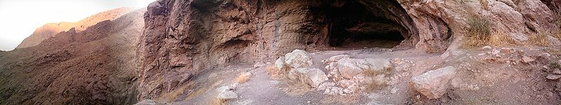 Do-Ashkaft Cave