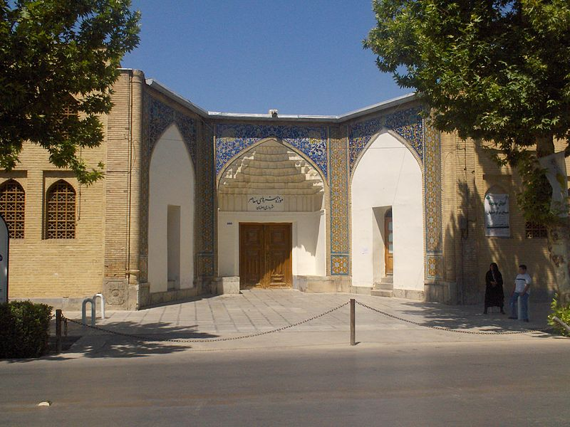 Contemporary Arts Museum Isfahan