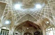 مسجد تبریزی ها