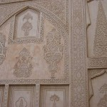 Detail of a wall carvings