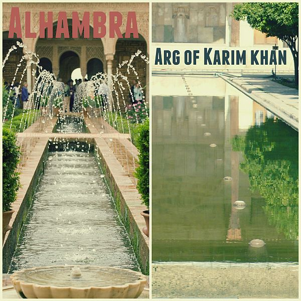 Alhambra_citadel