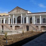 Amir Nezam House (Qajar museum)