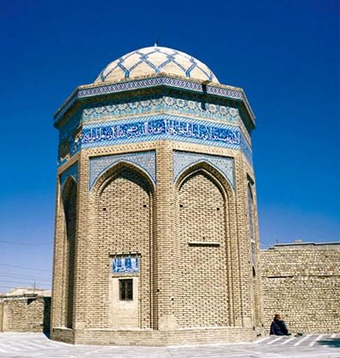 Baba Ghassem Mausoleum