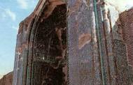 مسجد آبی ، تبریز