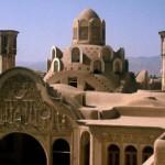 View facing south and main dome of talar