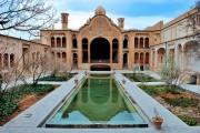 Borujerdis House