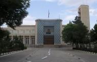 کاخ استانداری آذربایجان شرقی