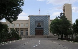 East Azerbaijan Governance Palace