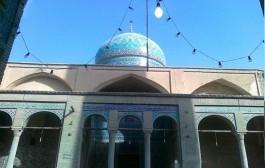Emamzadeh Haroun-e-Velayat