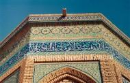 Emamzadeh Jafar, Isfahan