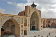Hakim Mosque, Isfahan