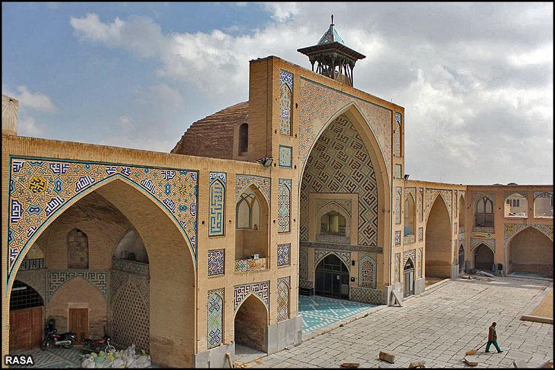 hakim-mosque