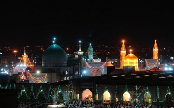 Imam Reza shrine