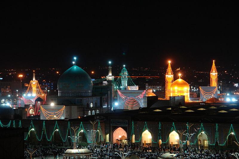 زیارتگاه امام رضا