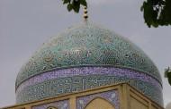 Lonban Mosque