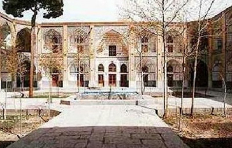 Nimavar school