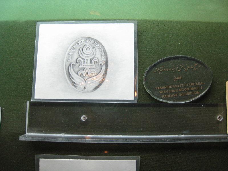 Sassanian_agate_stamp_seal_2,_Azerbaijan_Museum