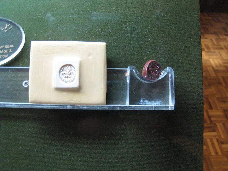 Sassanian_agate_stamp_seal,_Azerbaijan_Museum