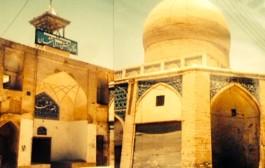 Shahshahan mausoleum
