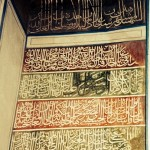 Shahshahan Mausoleum Calligraphy on Plaster