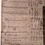 Shahshahan Mausoleum Endowment Document