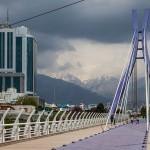 Abrisham Bridge