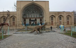 Natural History Museum of Isfahan