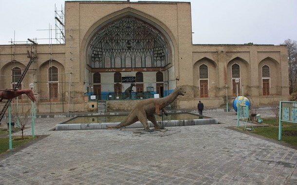 موزه تاریخ طبیعی اصفهان