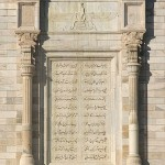 Front facade of the Ferdowsi's mausoleum in Tous