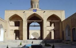 مسجد محمد جعفر آباده ای