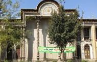 Amin's House