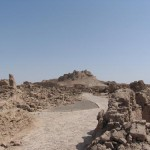 Bam et son paysage culturel