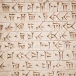 Inscriptions en trois langues