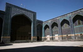 Sheikh Safi al-din Khānegāh and Shrine Ensemble in Ardabil