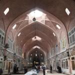 Ensemble du bazar historique de Tabriz