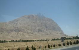 Mount Behistun