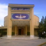 Museum of Zoroastrians