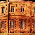 Sarbazkhane building - khorramabad