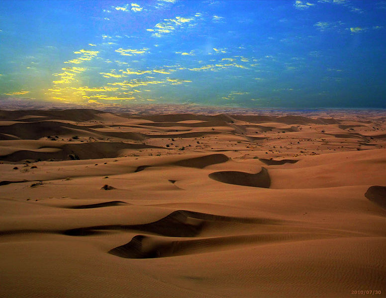 Sand_dunes_of_Maranjab_Desert_in_Kavir_National_Park
